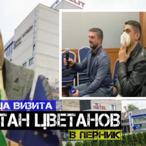 Гореща визита на Цветан Цветанов в Перник – ПЪЛНИ ПОДРОБНОСТИ!