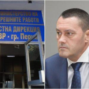 Директорът на полицията в Перник комисар Попов към полицаите: Възхищавам ви се
