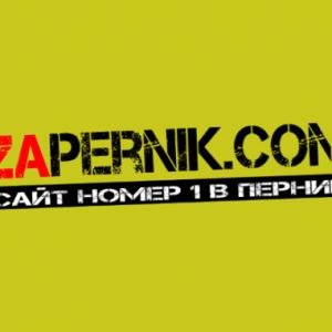 Извън Перник: Два окървавени трупа намериха в българска къща