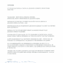 Лидерът на СДС Румен Христов призова перничани да подкрепят кметската кандидатура на Вяра Церовска