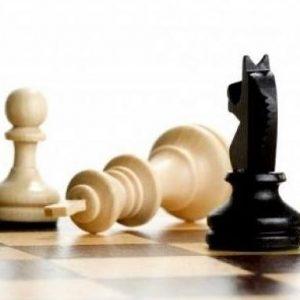 Отлагат шахматния турнир в Перник