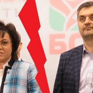 Перник избра Корнелия Нинова на вътрешните избори на БСП
