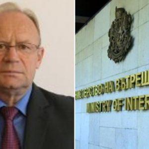 Перничанин стана зам. министър на МВР