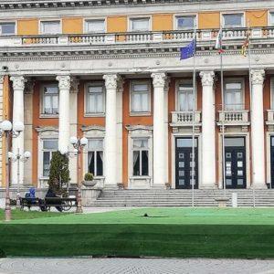 Публично обсъждане: Община Перник иска да изтегли кредит за обновяване на Двореца на културата