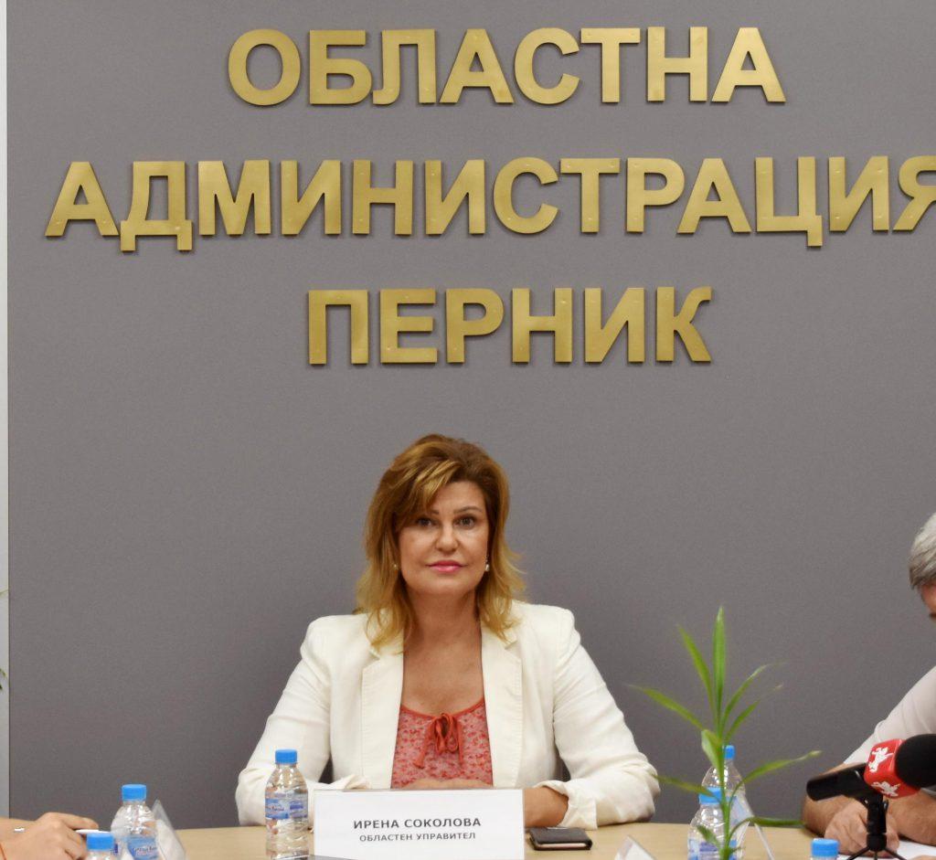 Irena Sokolova