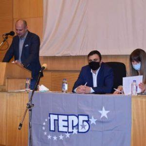 ГЕРБ избра делегатите от Перник за националното събрание