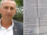 Кметът Р. Петров към батановчани: Зад Вас съм, помагайте ми!