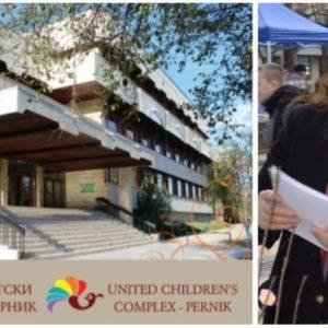 Куп престижни награди на Перник донесоха деца в онлайн обучение