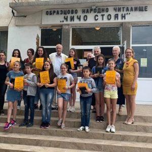 Млади писатели получиха награди в село Дивотино