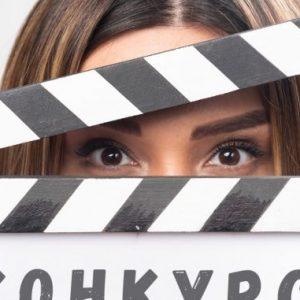 """Най-новото предизвикателство към младежите в Перник – видео конкурс на тема: """"Следвай мечтите си без наркотици"""""""