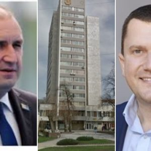 Невиждани мерки за сигурност за посещението на Румен Радев днес в Перник