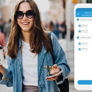 Нов, по-лесен начин за плащане нa местни данъци и такси: от телефона