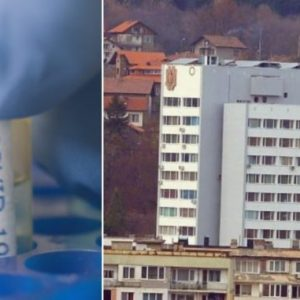 Спад в случаите на коронавирус в Перник