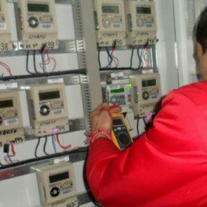ЧЕЗ Разпределение приема самоотчети до 05 юли във връзка с нови цени на електроенергията